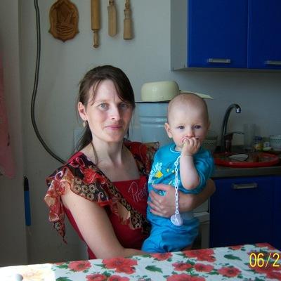 Людмила Князева, 7 августа 1997, Тюмень, id210224302