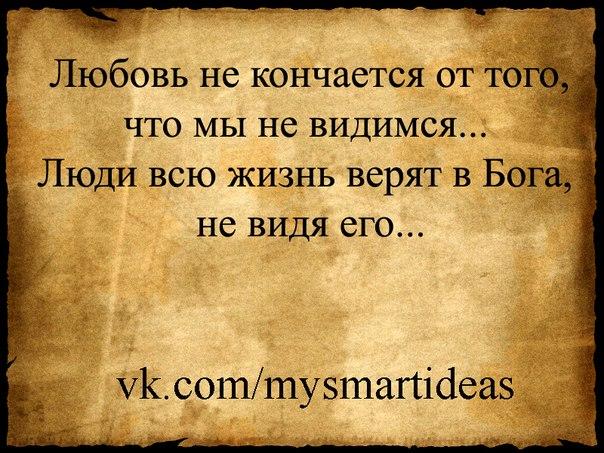 http://cs405024.vk.me/v405024068/2b49/e9rbLC28CEs.jpg