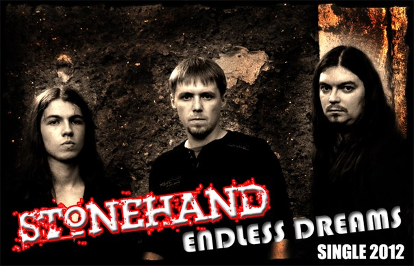 Новый сингл STONEHAND - Endless Dreams