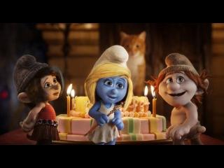 «Смурфики 2» (2013): Трейлер / Официальная страница http://vk.com/kinopoisk