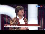 Андрей Малахов. Прямой эфир. Какие люди в Болливуде - 07.10.2017