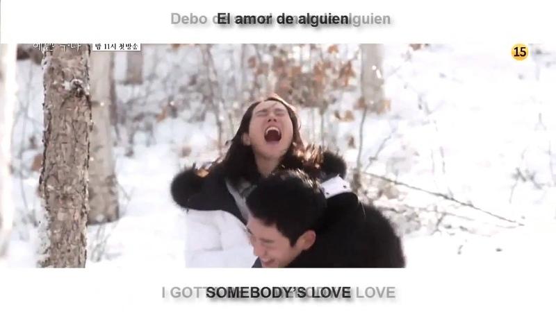 Rachael Yamagata - Be Somebodys Love Lyrics engEsp Pretty Noona Who Buys Me Food OST