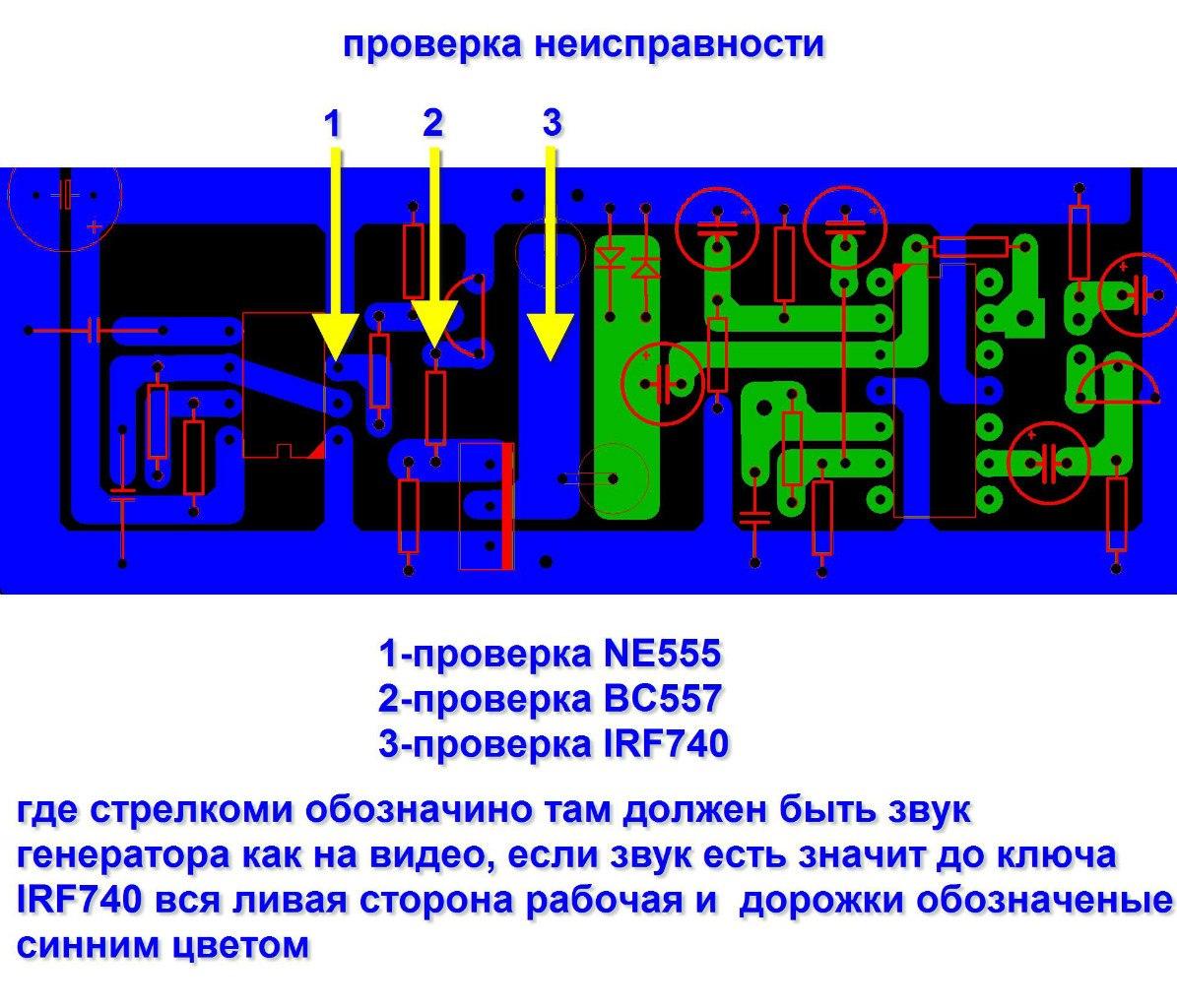 простая схема с платой металоискателя