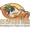 GEORGIAN GOOD FOOD Экопродукты| Сыры из Грузии