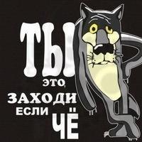 Руслан Гарипов, 16 января , Бугульма, id23961234