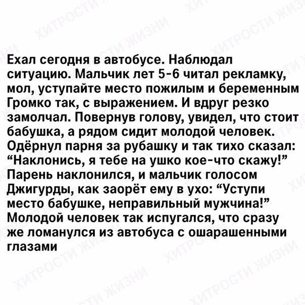 Фото №456250729 со страницы Олега Авдонькина