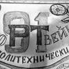 Группа РТ-91 (Р-204). Выпуск 1985 г.