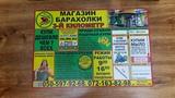 Музыкальный центр LG FFH 217 купить луганск baraholka rasprodaga lugansk 3klmn movies магазин барахо