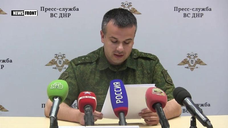 В ДНР опровергли обвинения СБУ в убийстве бывшего сослуживца, «пожелавшего» сдаться Киеву