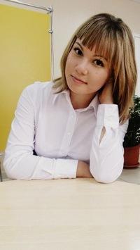 Кристина Григорьева, 6 августа , Тольятти, id66016599