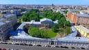 Юсуповский сад Юсуповский дворец на Фонтанке с воздуха Saint Petersburg