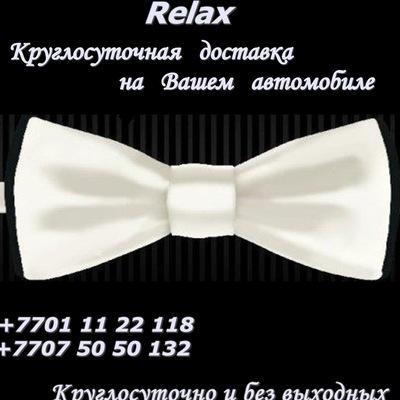 Relax Relax, 27 апреля , Ульяновск, id194377004