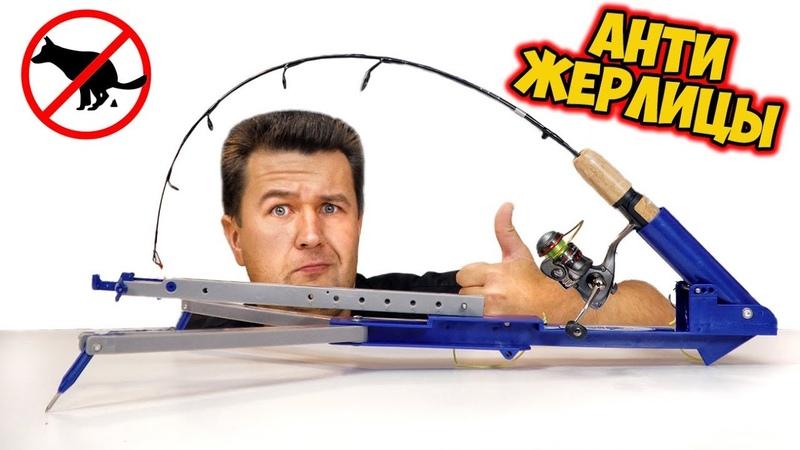 АНТИЖЕРЛИЦЫ Автоматическая зимняя рыбалка жерлица автомат Jaw Jacker