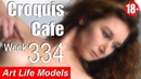 Croquis Cafe: Figure Drawing Resource No. 334