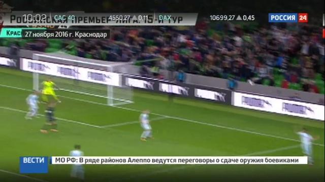 Новости на Россия 24 • Нападающий против вратаря СМИ сообщают о драке в раздевалке Зенита