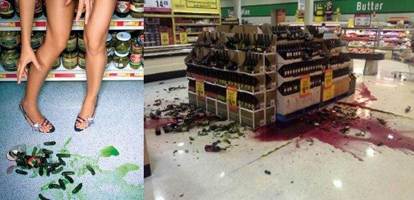 Что делать, если ты случайно разбил бутылку в магазине?