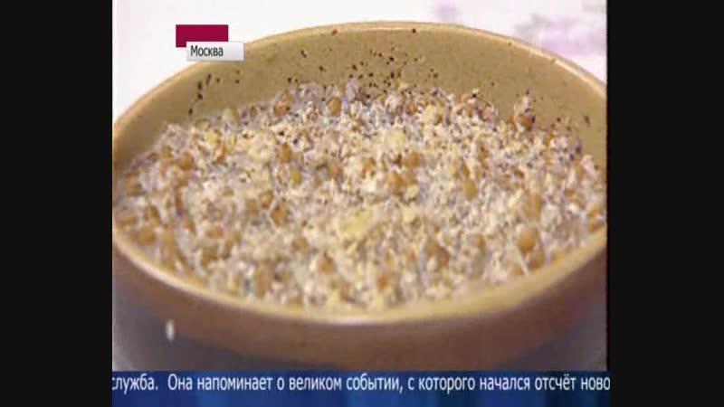 Новости (Первый канал, 06.01.2013) Выпуск в 1200