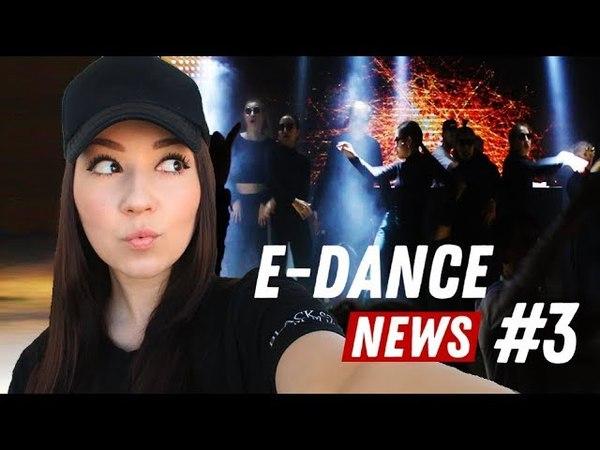 E-DANCE NEWS 3 | Шоу в Music Hall 27 | Студия танцев E-DANCE Уфа