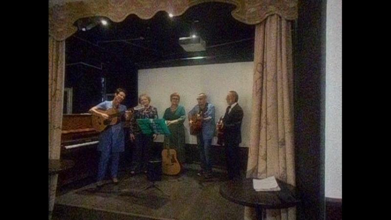 Концерт в арт-кафе Пой, моя гитара, пой! г.Санкт-Петербург