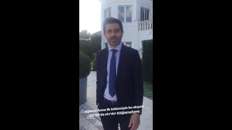 Cansel Elçin приглашение