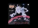 Ария - Игра с огнем (1990) (LP, USSR) [HQ]