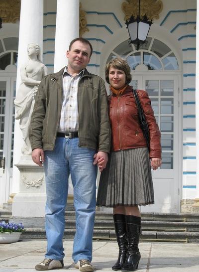 Людмила Пастушенко, 23 ноября , Хмельник, id81782223