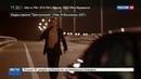 Новости на Россия 24 Герои сериала Преступление расследуют убийство в декорациях психологической драмы