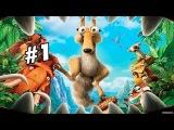 Прохождение игры Ледниковый период 3: Эра динозавров #1 - Собираем кристаллы