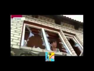 Украина новости сегодня 3.07.2014 Атака с воздуха по Луганску,срочно 3 июля