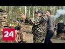 Ни леса, ни посадок. Специальный репортаж Бориса Соболева - Россия 24