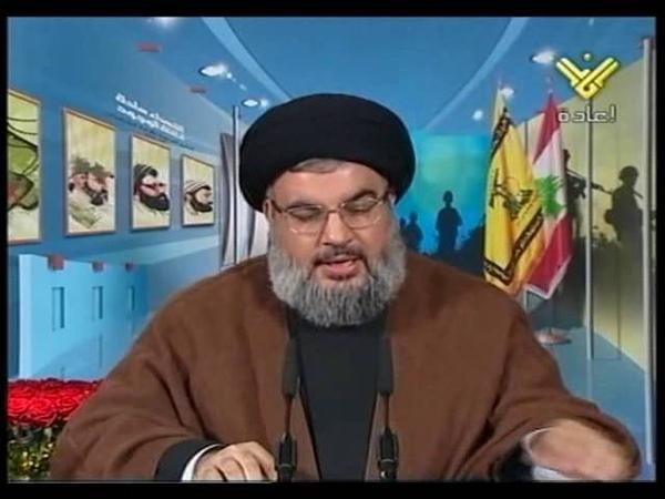 Martyrdom of Emad Mugniyah Ft Sayyed Hassan Nasrallah (Arabic/English Subtitles)
