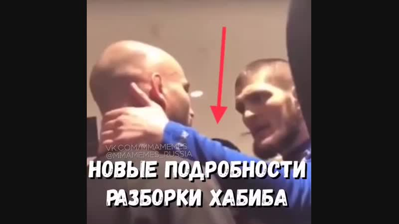Mmamemes russia utm source=ig share sheet igshid=