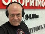 Парадокс Доренко