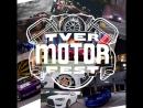 TVER MOTOR FEST 2018 16/06/18