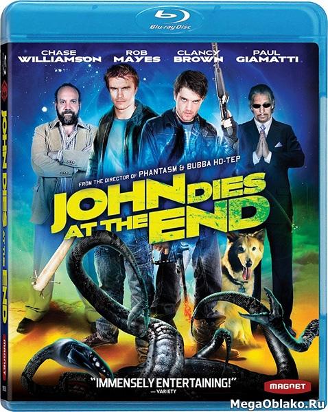 В финале Джон умрет / John Dies at the End (2012/BDRip/HDRip)