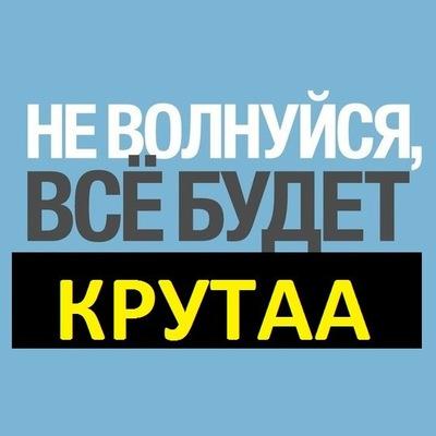 Максим Болтов, 5 марта 1999, Северодвинск, id54686988