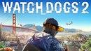 Прохождение игры Watch Dogs 2 17
