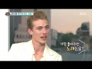 American model Lucky Blue Smith visited Korea and had an interview with TV Entertain show
