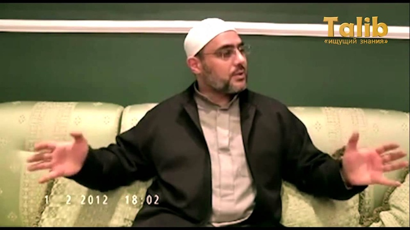 Почему Ислам стал чуждым ? - Шейх Саид Фуда