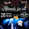 26.02 - Remedy For All и PostScript в Rock Bar!