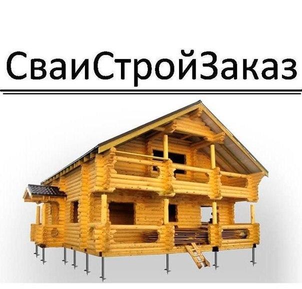 смотреть дома на сваях в новокузнецке