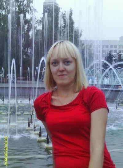 Ирина Воронова, 31 мая 1992, Красноярск, id133700893