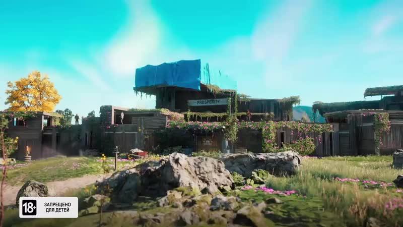 Far Cry 6 New Dawn. F fa c cr n ne d da daw