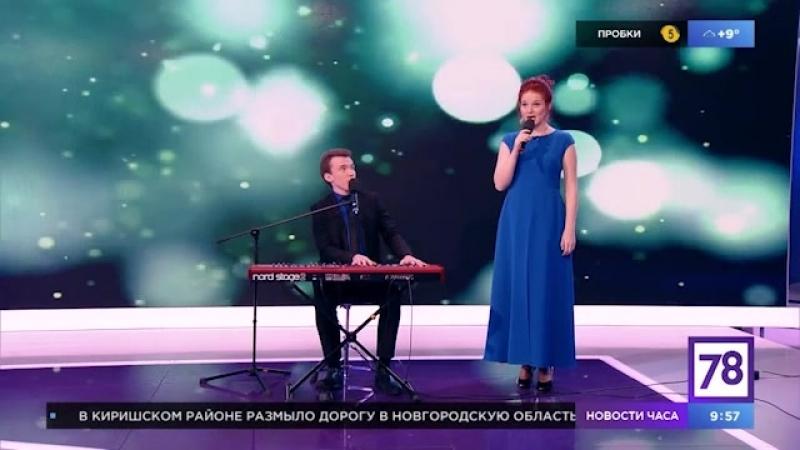 Анна Малышева и Дмитрий Ковзель в рубрике Музыка для утра