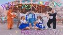 Kyary Pamyu Pamyu - PonPonPon by FREAKSHOW