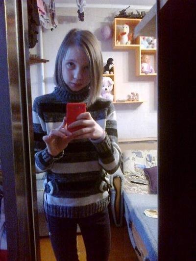 Кристина Митрофанова, 25 ноября 1998, Екатеринбург, id126145565