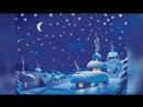 ночь перед рождеством ковер сектор газа