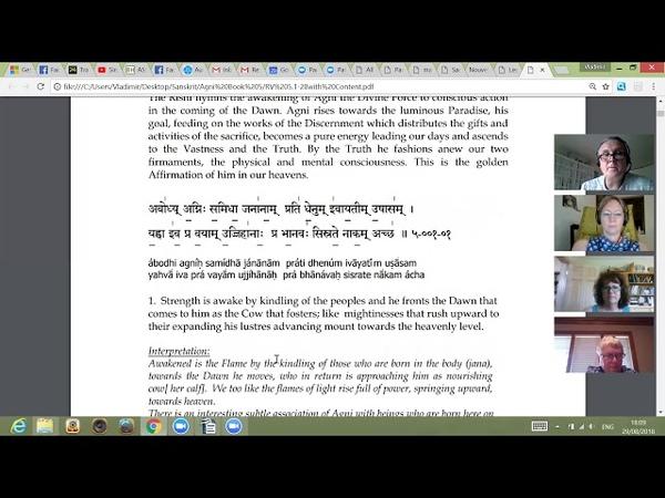 Hymn Agni Rigveda 5 1 1 4