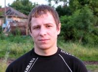Алексей Малосилов, 30 июня 1989, Челябинск, id118451660
