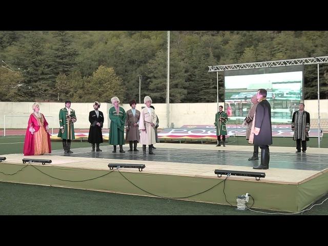 Республика Южная Осетия, Цхинвал 26 августа 2013,праздничный концерт, 6 часть